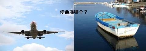 planevsboat